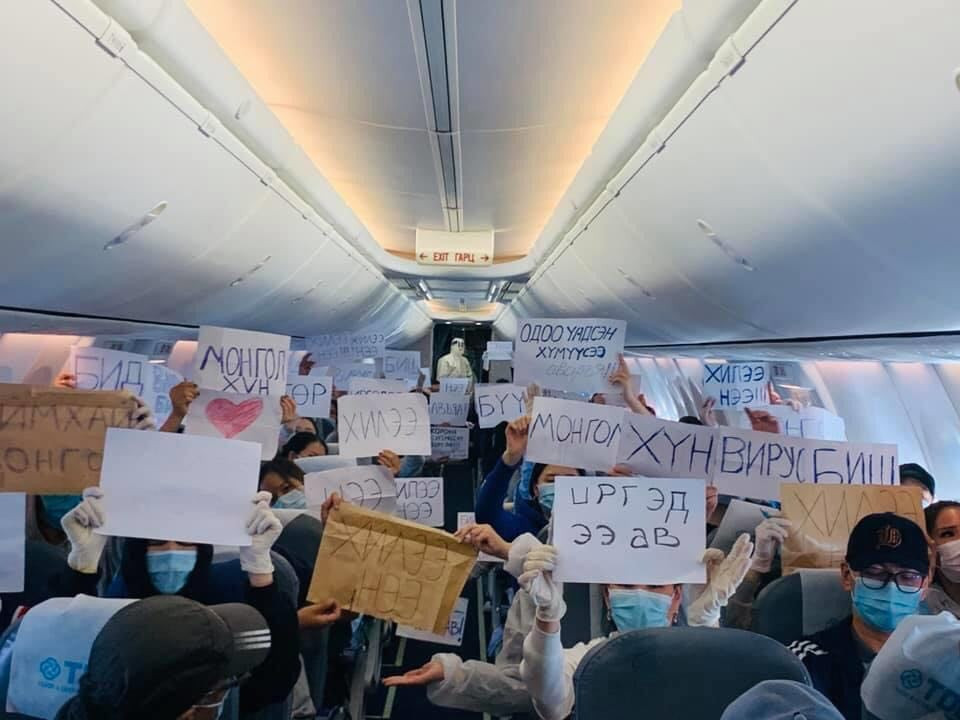 ВИДЕО: Сөүл-Улаанбаатарын онгоцоор ирсэн иргэд лоозон барьж, уур бухимдлаа илэрхийлжээ