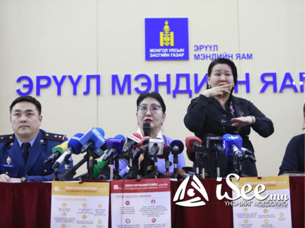 ЭМЯ: 462 хүнд шинжилгээ хийхэд коронавирус илрээгүй
