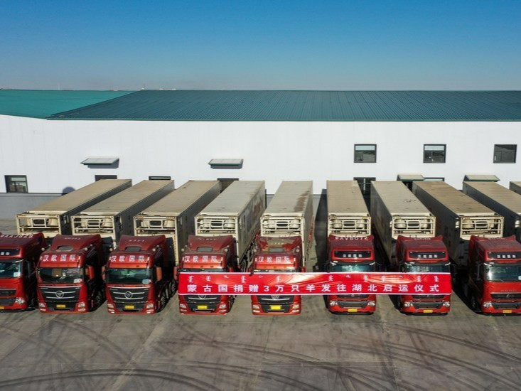 Монголоос хандивласан 30 мянган хонийг Хубэй мужид ажилласан эмч, ажилчдад өгөхөөр болжээ