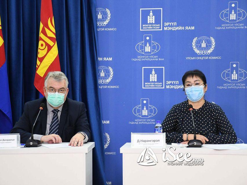 ЭМЯ: Шинээр 24 тохиолдол бүртгэгдэж дотоодод бүртгэгдсэн халдварын тоо 341 боллоо