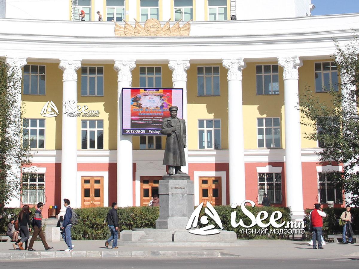 Чехийн Масарик их сургуульд оюутан солилцооны бүрэн тэтгэлэгт хөтөлбөрт хамрагдахыг урьж байна