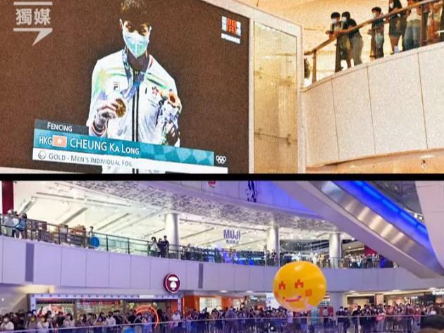 Тамирчин нь алтан медаль авах үед Хятадын төрийн дууллыг эгшиглүүлсэнд Хонконгчууд бухимджээ