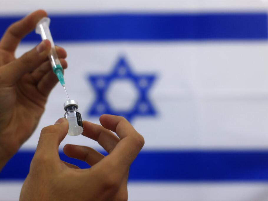 """Израиль 60-аасдээш насны иргэдэд """"Pfizer"""" вакцины гурав дахь тунг хийж эхэлнэ"""